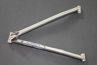 "2012-15 Yamaha Viper 35.125"" to 36.5"" Titanium Lower A-Arm"